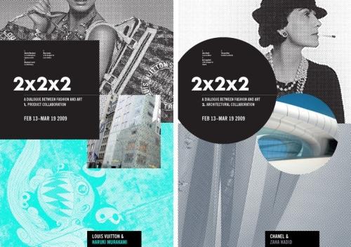 Erica-Yujin-Choi-2-x-2-x-2-Posters
